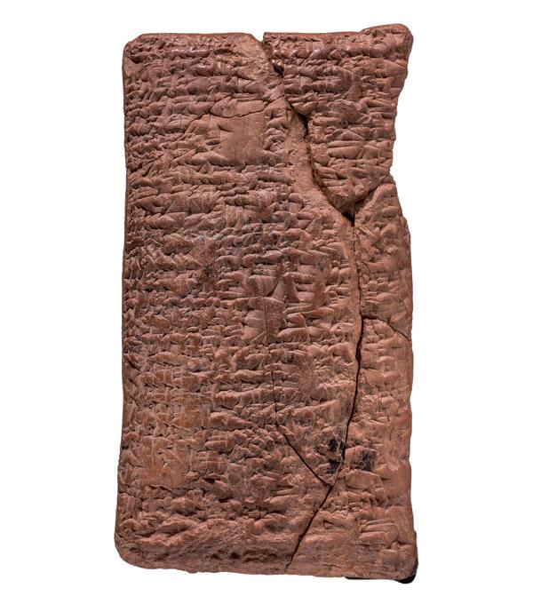 Het kleitablet. Afbeelding: British Museum.