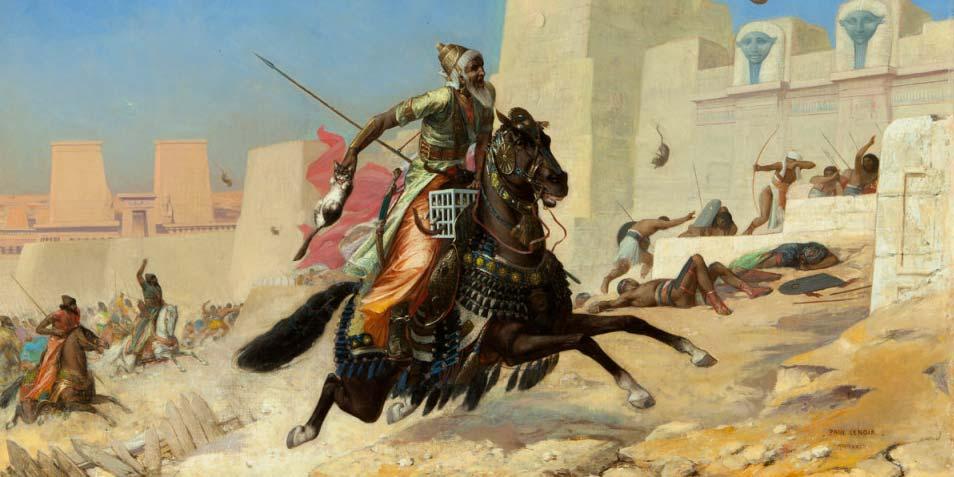 525 BCE