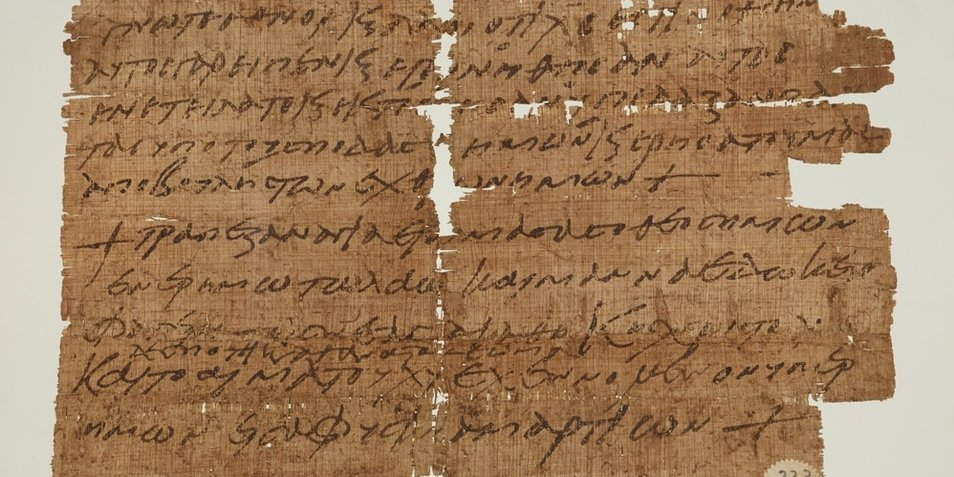 rsz_papyrus