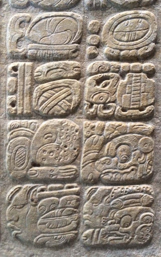 Het fragment waarin de overleden ouders van een opgeklommen edelman worden geëerd. Afbeelding: David Stuart.